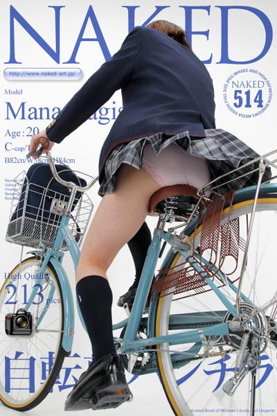 NAKED 0514 自転車パンチラ