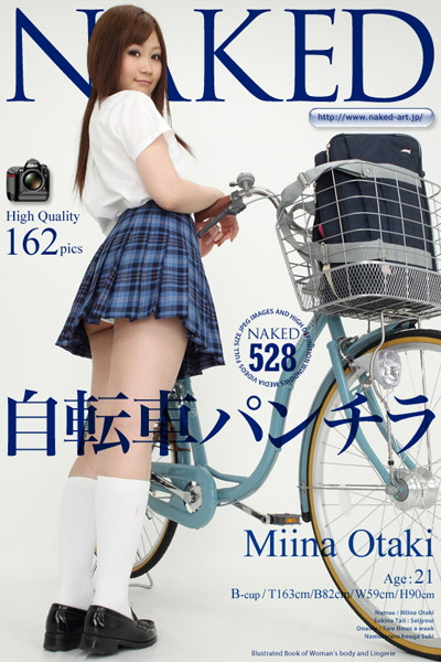 NAKED 0528 自転車パンチラ