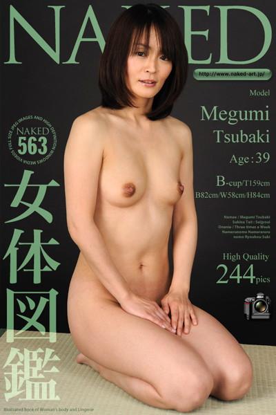 NAKED 0563 女体図鑑