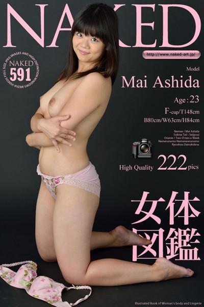 NAKED 0591 女体図鑑