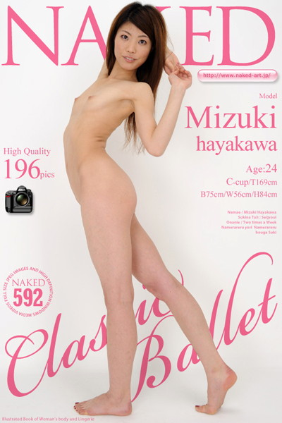 NAKED 0592 クラシックバレエ