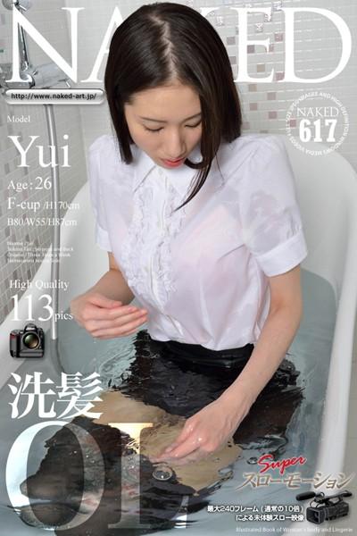 NAKED 0617 OL洗髪