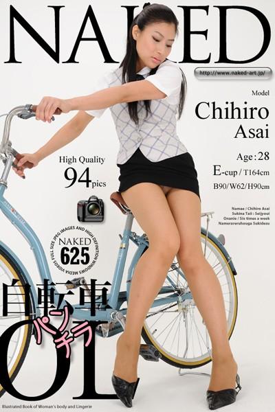 NAKED 0625 OL自転車パンチラ