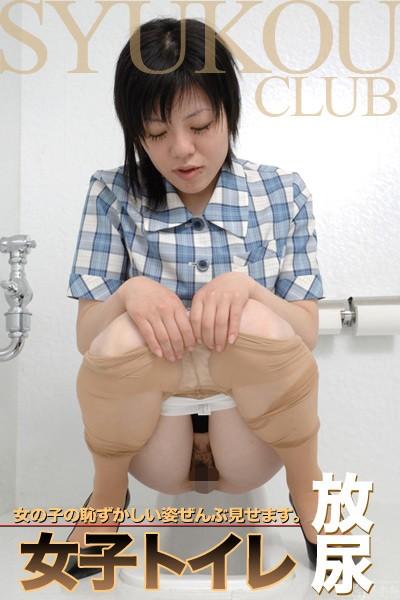 和式トイレ放尿 129 OL制服和式トイレ放尿