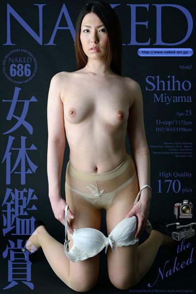 NAKED686 女体鑑賞