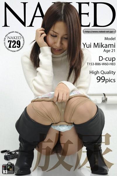 NAKED 729 放尿