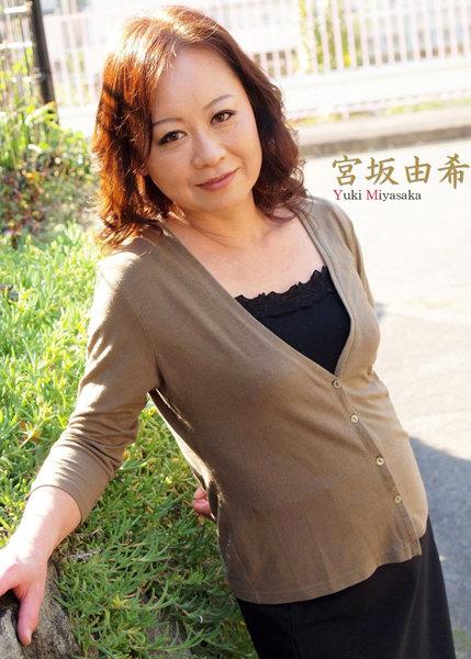 人妻・熟女通信DX 「女社長 昼下がりの情事」 宮坂由希 50歳