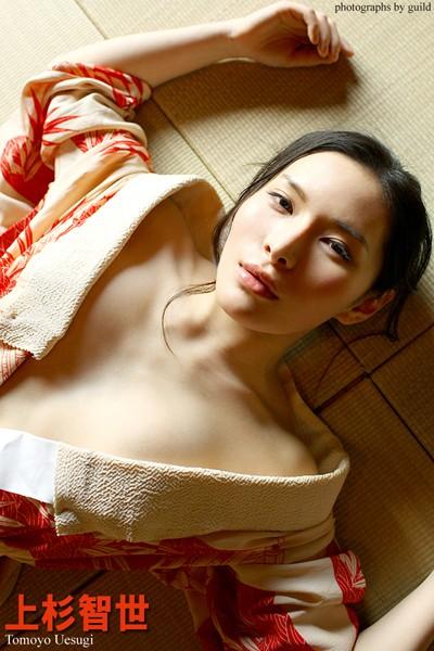 『和美JIN』 上杉智世 デジタル写真集