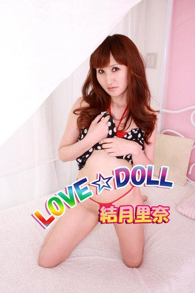 LOVE☆DOLL