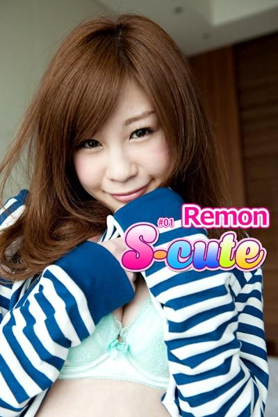 【S-cute】Remon #1