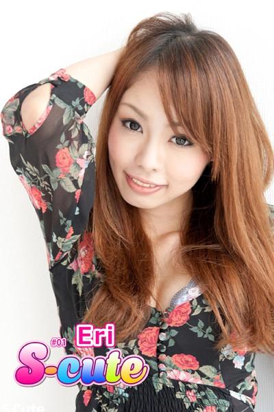 【S-cute】Eri #1
