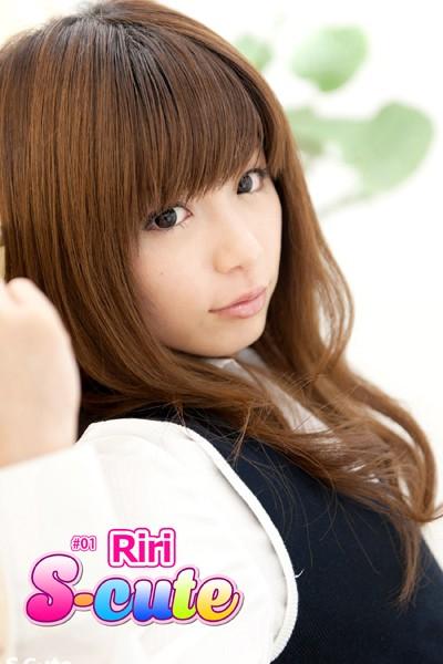 【S-cute】Riri #1