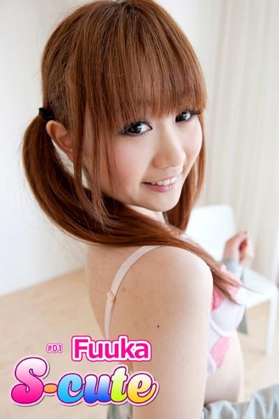 【S-cute】Fuuka #1