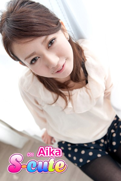 【S-cute】Aika #1