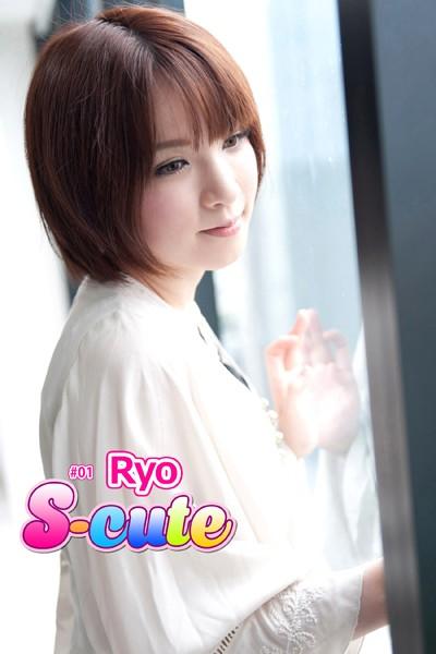 【S-cute】Ryo #1