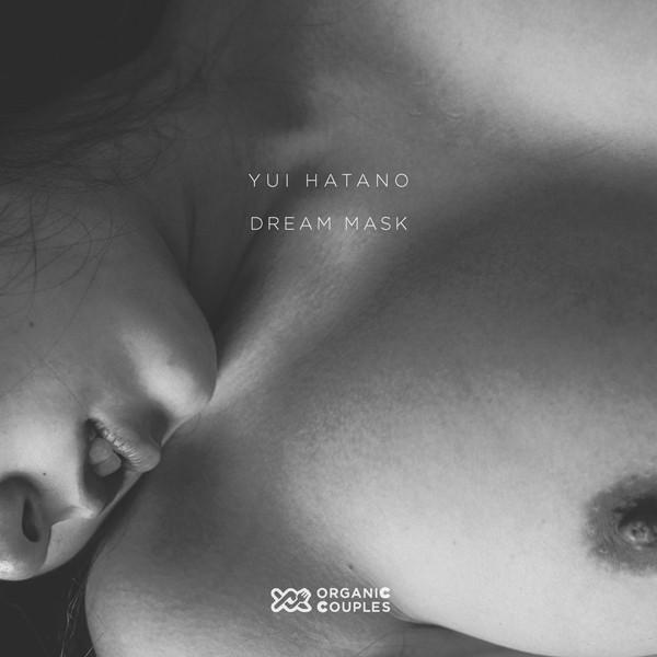 波多野結衣 - Yui Hatano : Dream Mask