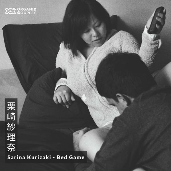 栗崎紗理奈 - Sarina Kurizaki : Bed Game