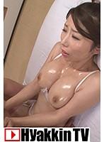 程よくエロい人妻をオイルまみれにしてチ●コを入れてみた 篠田あゆみ