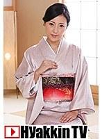 「谷原ゆき」が和装で魅せる濃密な欲情SEX ダウンロード
