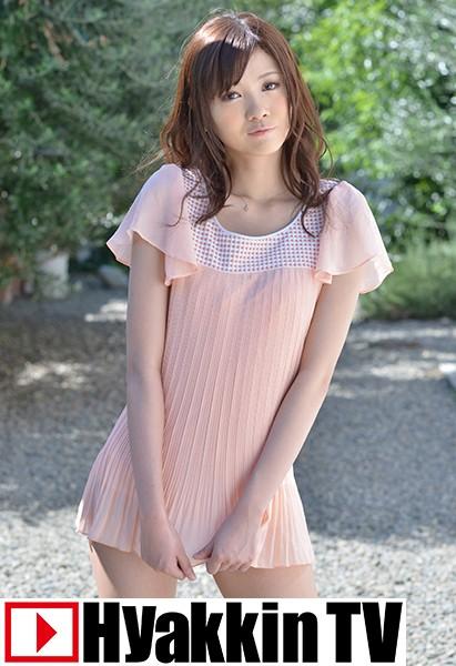 19歳の神秘!華奢なボディの希美乃みきのデビューSEX!