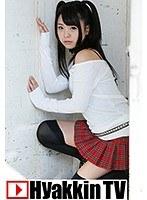 橋本麻耶と夜の病室で密室SEX ダウンロード