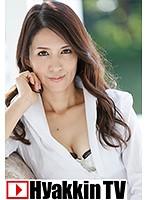 中澤レイは上品で知的な「オンナ」