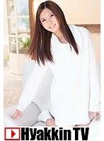 145センチのちびっこ美少女!島崎りこちゃんのデビューSEX 100tv00347のパッケージ画像