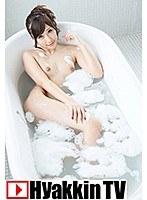 超美形ソープ嬢とマットの上で本番! 柊木友美 ダウンロード