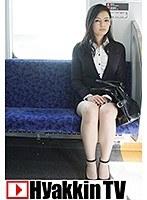 マジメそうに見える服装の下はいやらしい下着のOLが電車内で集団SEX 1 風間萌衣 100tv00361のパッケージ画像