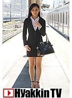 マジメそうに見える服装の下はいやらしい下着のOLが電車内で集団SEX 2 風間萌衣 ダウンロード