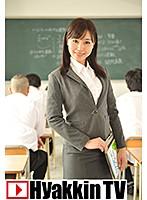 本物女教師がAV出るなんて許されません! 小川桃果 ダウンロード