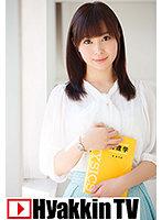 本物の現役女教師の生徒には内緒AV初SEX!! 小川桃果 ダウンロード