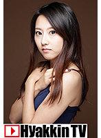 (100tv00447)[TV-447]一個聰明和聰明的女大學生是積極的性,並積極探索三井裕諾 下載