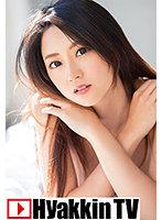 (100tv00448)[TV-448]女大學生三井裕乃被戳,直到意識在無盡的飛行 下載