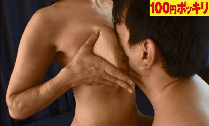 セックス依存症のバツイチ五十路が若い男との3Pで見せるとんでもなくエロい理性崩壊っぷり 5