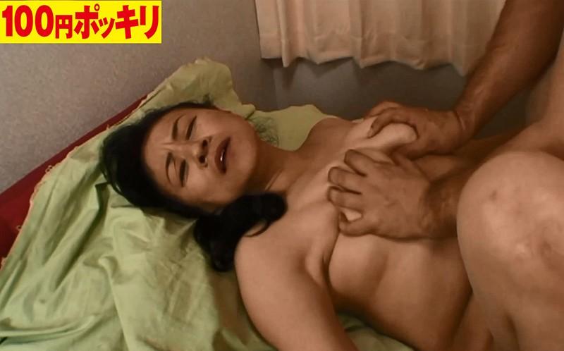 とにかくキスが好きでたまらない!男の顔までペロペロ舐めまくる独身熟女は寂しがり屋のセックス依存症 画像11