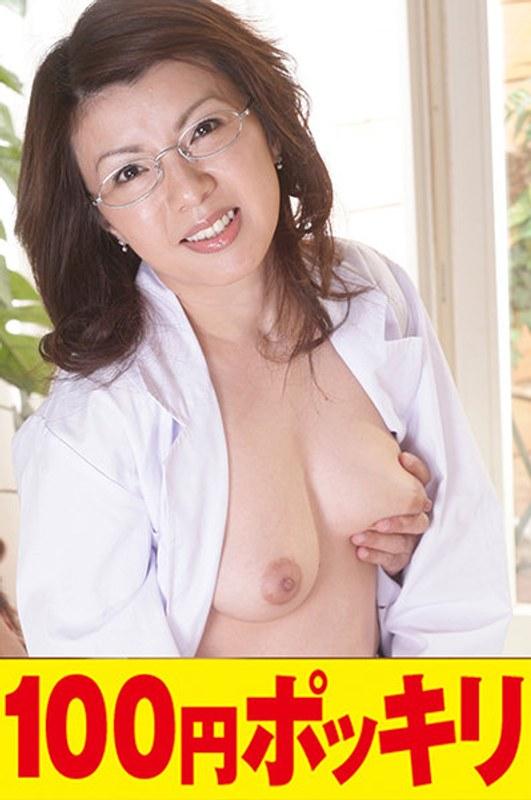 ああっ、チ●ポが欲しい!昼下がり、女医の異常性欲が目覚める発情病棟…