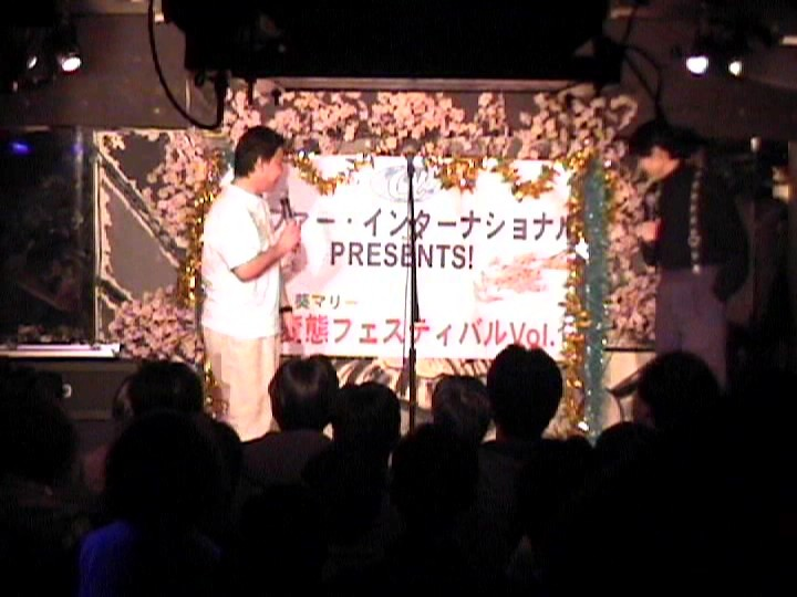 アルファーインターナショナルPRESENTS 三代目葵マリー 愛の変態フェスティバル VOL.1 画像1