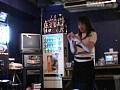 (104dpcd01)[DPCD-001] 元祖ダーツバー・パンチラ〜潜入『逆さ撮り』仕掛け盗撮 ダウンロード 19