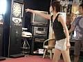 (104dpcd01)[DPCD-001] 元祖ダーツバー・パンチラ〜潜入『逆さ撮り』仕掛け盗撮 ダウンロード 3