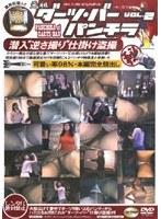 元祖ダーツ・バー パンチラ VOL.2 ダウンロード