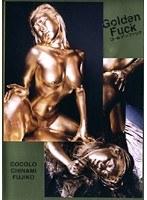 Golden Fuck ダウンロード