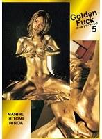 Golden Fuck 5 ダウンロード