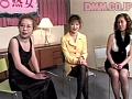 特番怪傑エロ熟女 VOL.1sample8