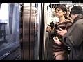 (104krcd17)[KRCD-017] 極痴漢[ごくカン]17 電車内強制卑劣猥褻 ダウンロード 21