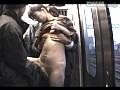 (104krcd17)[KRCD-017] 極痴漢[ごくカン]17 電車内強制卑劣猥褻 ダウンロード 24
