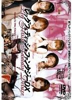 レッグフェティッシュファンタジーDX Vol.1 ダウンロード