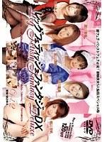 レッグフェティッシュファンタジーDX Vol.2 ダウンロード
