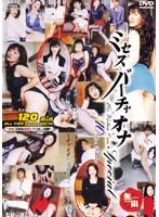 ミセスバーチャオナ・スペシャル Vol.1 ダウンロード