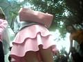 お〜い!!おっかけパンチラ・オン・パレード VOL.004 0